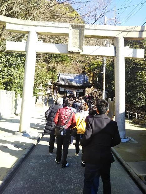 八栗寺 参拝の列