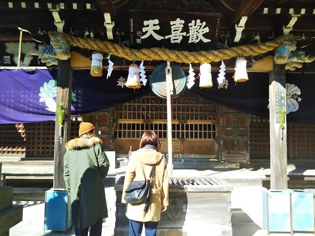 八栗寺 聖天堂