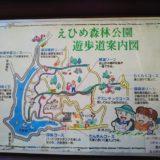 えひめ森林公園 案内図