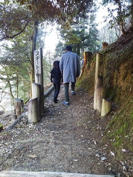 えひめ森林公園 アスレチックスタート