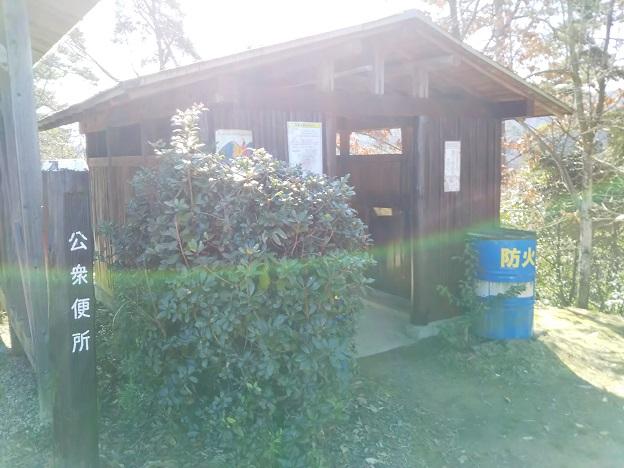 えひめ森林公園 トイレ