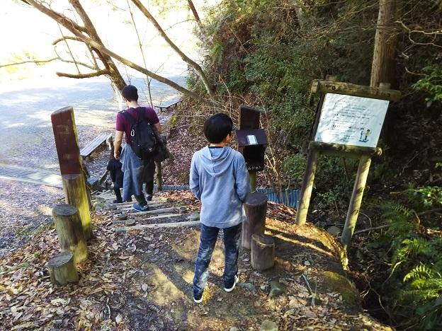 えひめ森林公園 アスレチックゴール