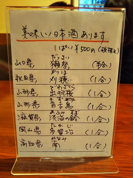 T-Smile メニュー11
