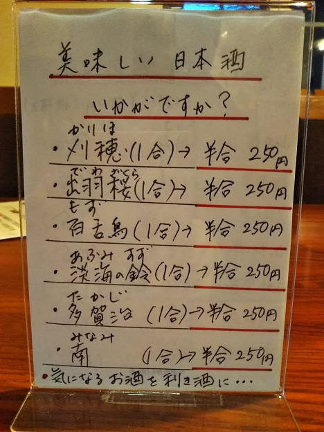 T-Smile メニュー12