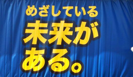 有福哲二香川県議会議員の事務所開きと出陣式と応援する理由