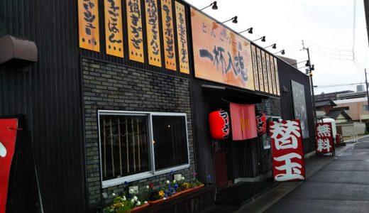 高松市の喜楽のラーメンはとんこつ一筋の一杯入魂