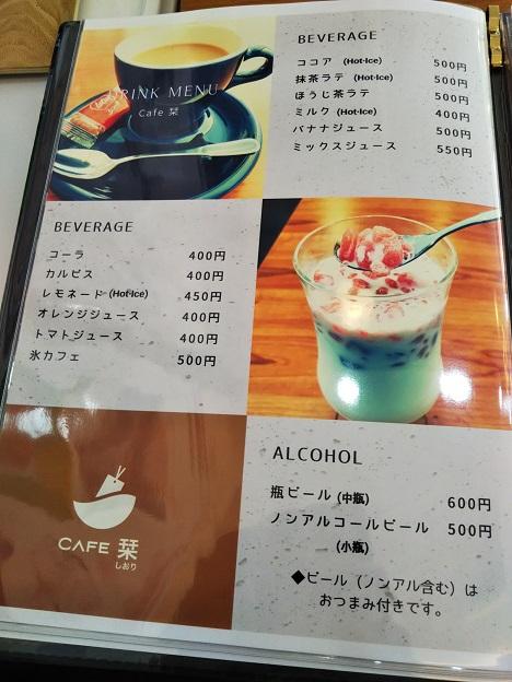 cafe栞メニュー