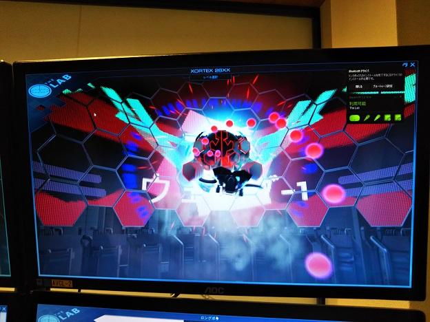 VRアボカランド高知 シューティングゲーム