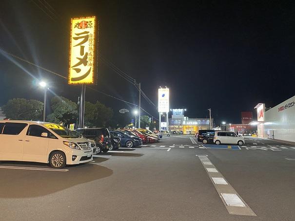 丸源ラーメン丸亀店駐車場