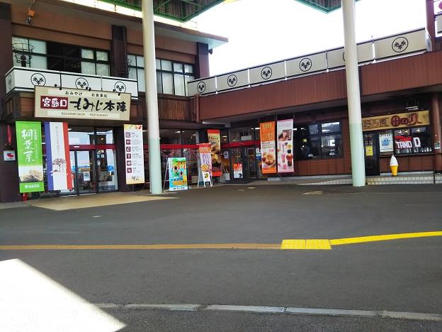 宮島口お土産売り場