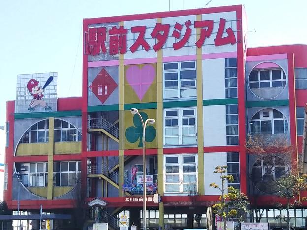 駅前スタジアム 外観