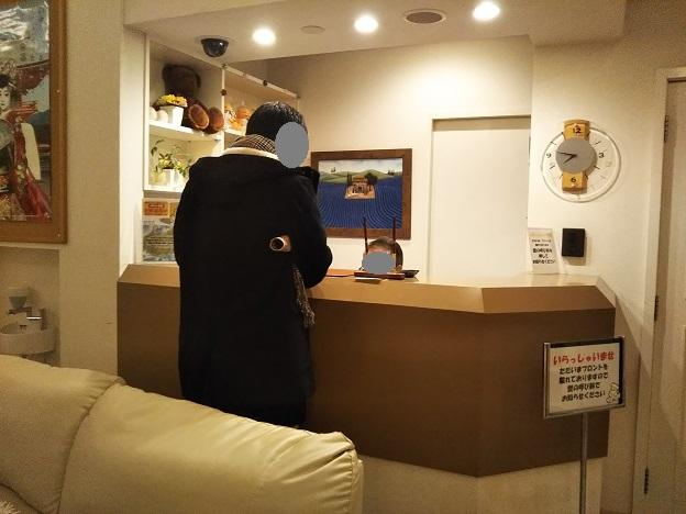 ファミリーロッジ旅籠屋壇ノ浦PA店 フロント3