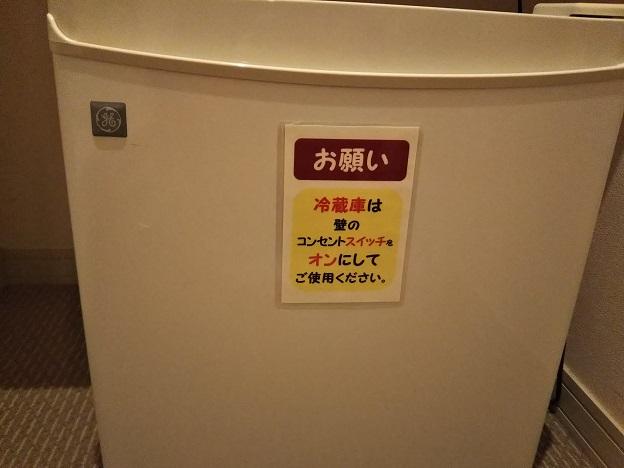 ファミリーロッジ旅籠屋壇ノ浦PA店 冷蔵庫1