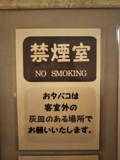 ファミリーロッジ旅籠屋壇ノ浦PA店 禁煙室