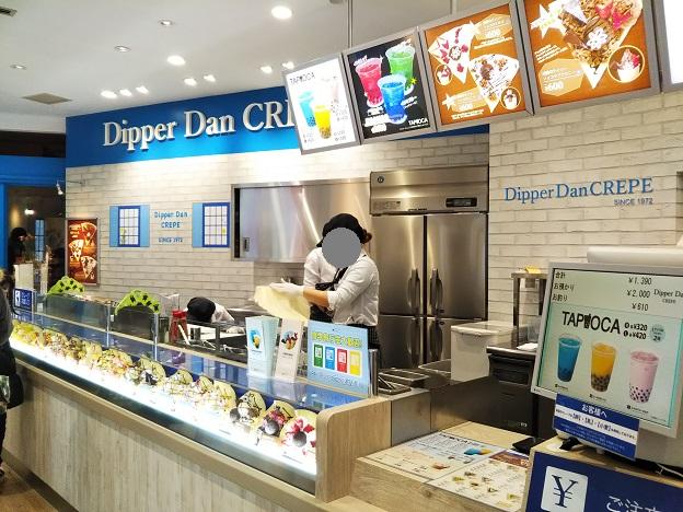 Dipper Dan CREPE(ディッパーダン クレープ)店内
