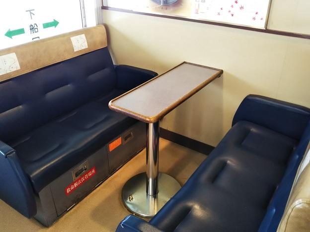 JR宮島フェリーのボックス席