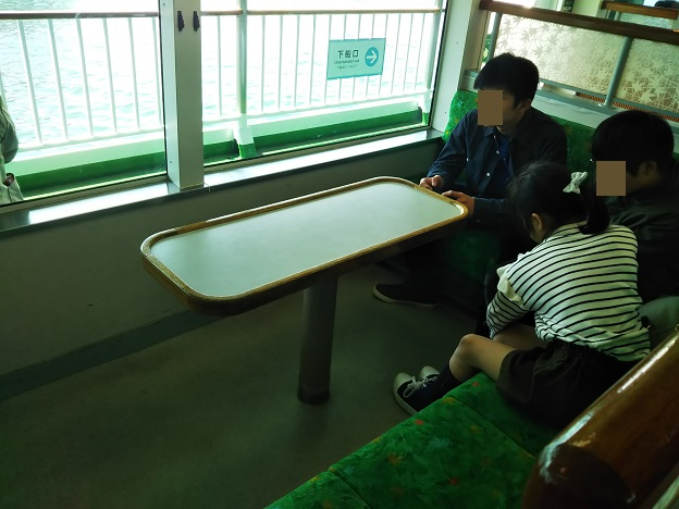 宮島松大汽船ボックス席