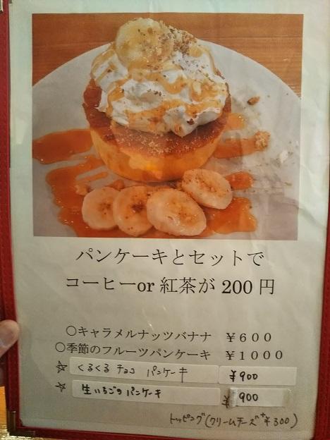 コリアンカフェ雪ん子 メニュー3