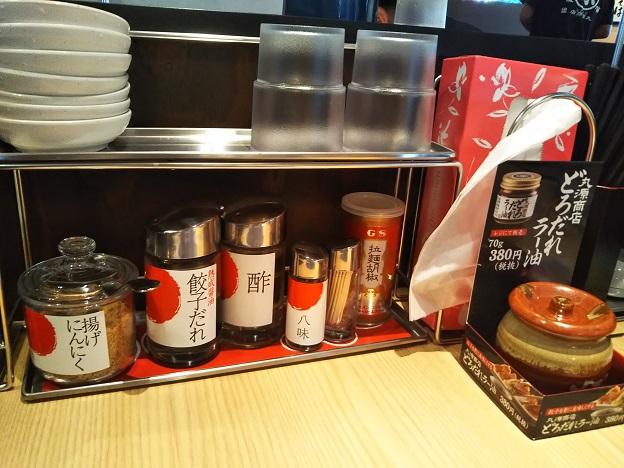 丸源ラーメン テーブル調味料