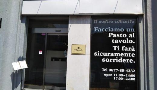 Ristorante Tavolo(リストランテ テーブル)丸亀駅そばに洋食屋オープン