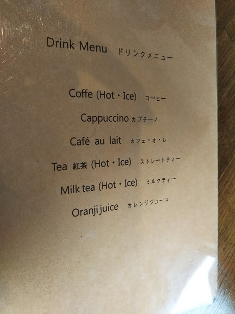 cafe Cococi(カフェ ココチ)ドリンクメニュー