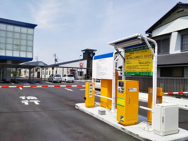 ひとの駅さんぼんまつ駐車場1