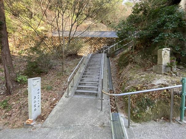 八十八ヶ所石仏霊場八栗寺