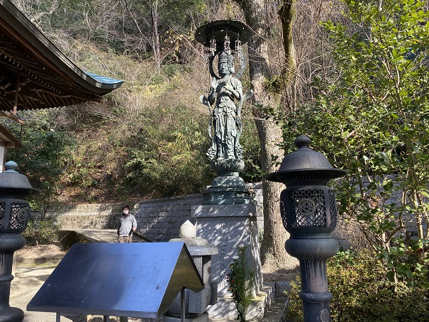 聖観音八栗寺