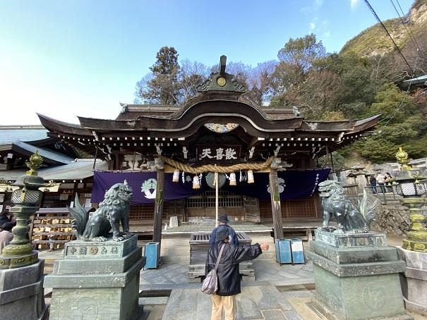 聖天堂八栗寺
