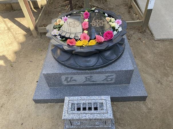 仏足石八栗寺
