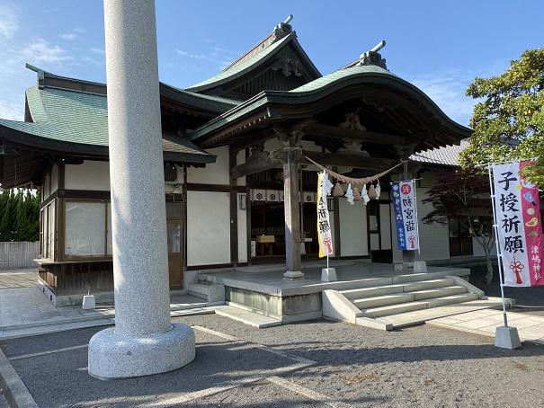 遥拝殿津嶋神社