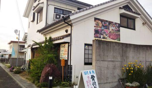 真寿美 丸亀市の夜も居酒屋メニュー以外に定食のみも可のお店