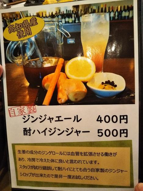 ふじむら精肉店 メニュー10