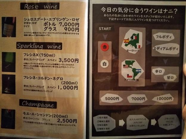 ふじむら精肉店 メニュー15