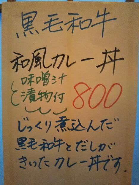 真寿美定食メニュー6