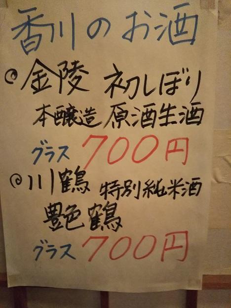 真寿美定食メニュー12