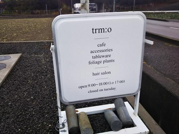 トロモカフェ 看板
