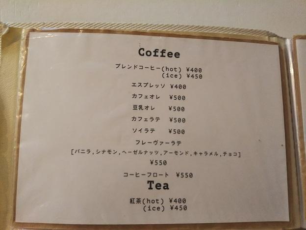 トロモカフェ メニュー1