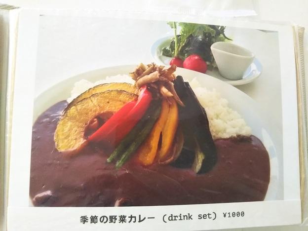 トロモカフェ メニュー6