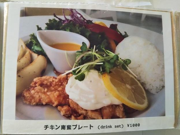 トロモカフェ メニュー8