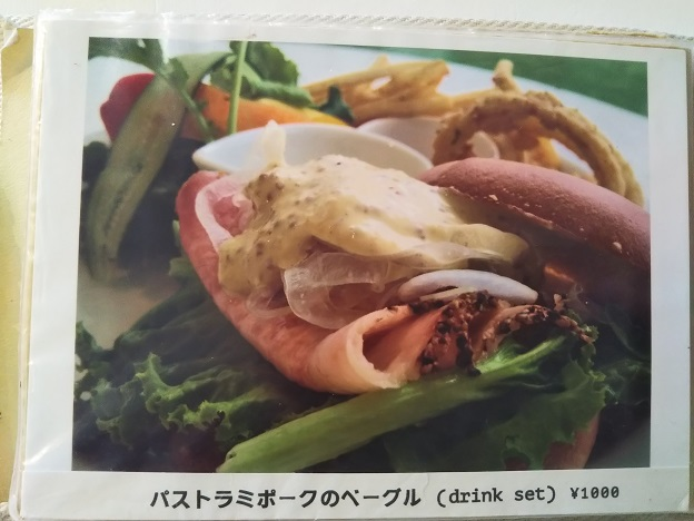 トロモカフェ メニュー11