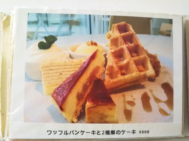 トロモカフェ メニュー14
