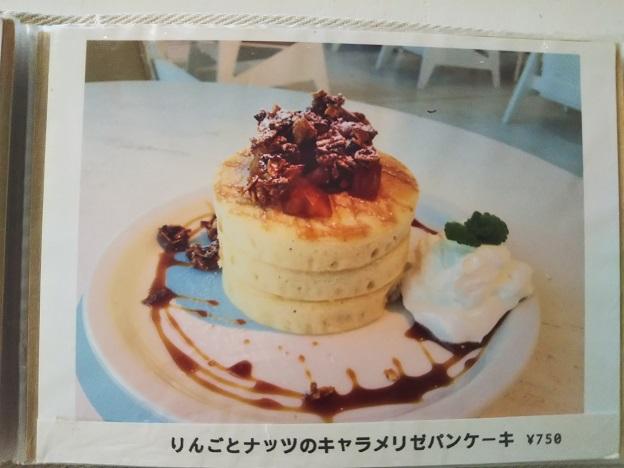 トロモカフェ メニュー15