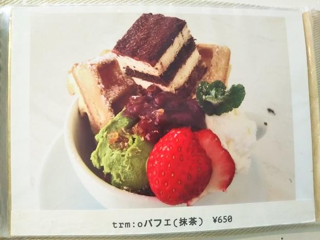トロモカフェ メニュー18