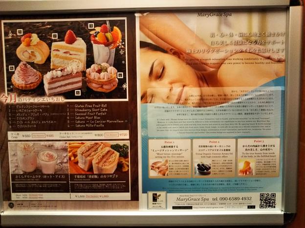 ホテル日航成田メニュー10