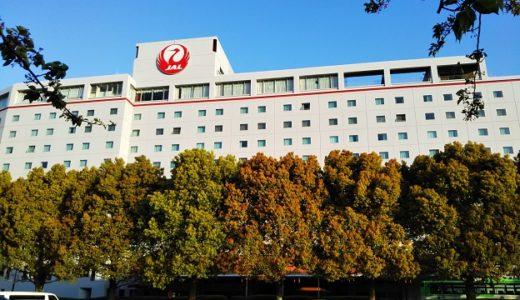 ホテル日航成田は空港からの送迎バスの便数も多くアクセスもよく便利