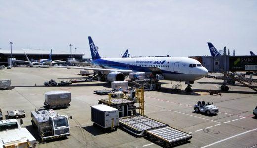 成田空港発 ミャンマーのヤンゴン国際空港へANAの飛行機で快適フライト