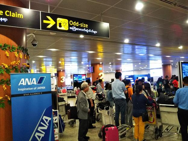 ヤンゴン国際空港ミャンマー