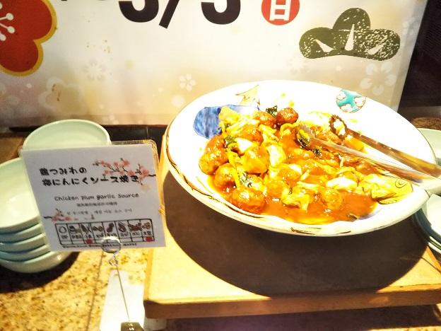 丸忠料理 2