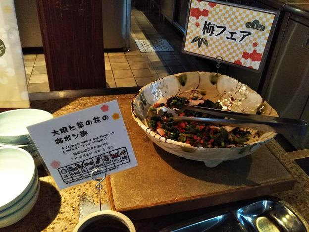 丸忠 料理3